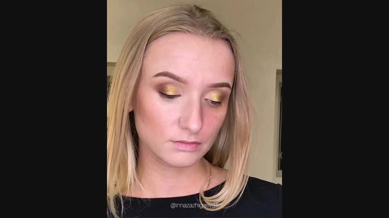 Макияж с золотым пигментом