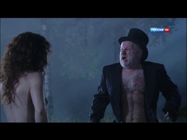 Мастер и Маргарита 2005 Россия фильм 7 серия