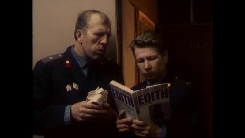 «Окно в Париж» (1993) - комедия, фантастика, приключения, реж. Юрий Мамин, Аркадий Тигай