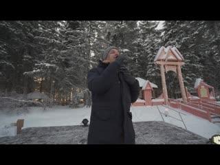 Дэн Новиков -