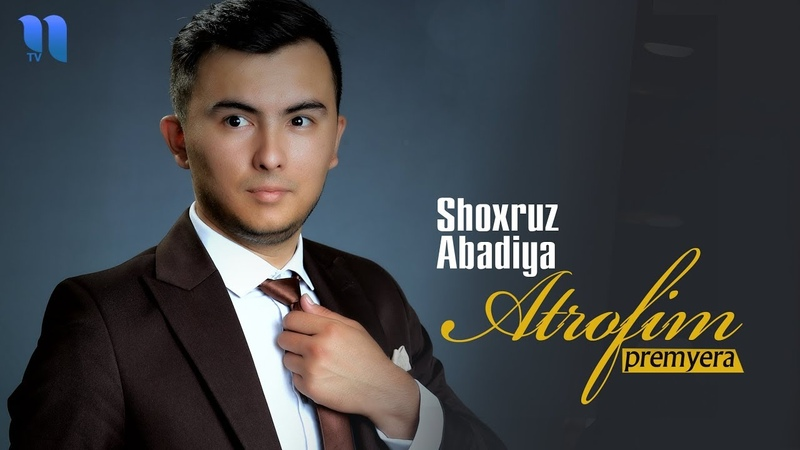 Shoxruz (Abadiya) - Atrofim | Шохруз (Абадия) - Атрофим (music version)