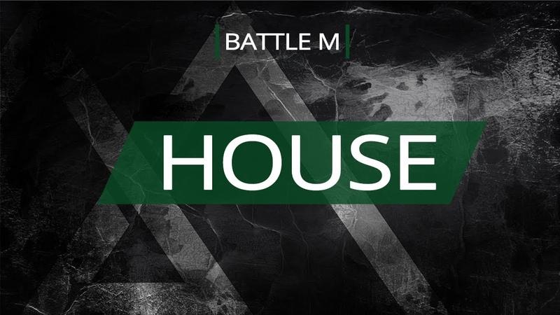 Battle M | HOUSE | Полчеловека vs RoziSun (win) vs Sairento
