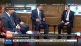 Новости на Россия 24 Российские сенаторы встретились с Асадом и посетили авиабазу Хмеймим