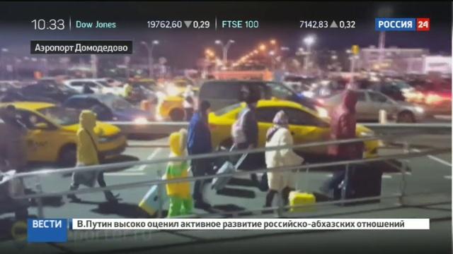 Новости на Россия 24 • Столичные аэропорты работают в штатном режиме