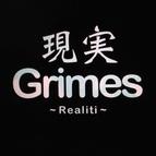 Grimes альбом REALiTi (Demo)