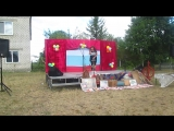 110 лет моей деревни Мой музыкальный подарок на празднике!!!!!!!