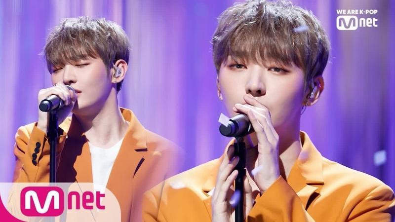 Yoon Jisung In the Rain Comeback Stage M COUNTDOWN 190221 EP 607