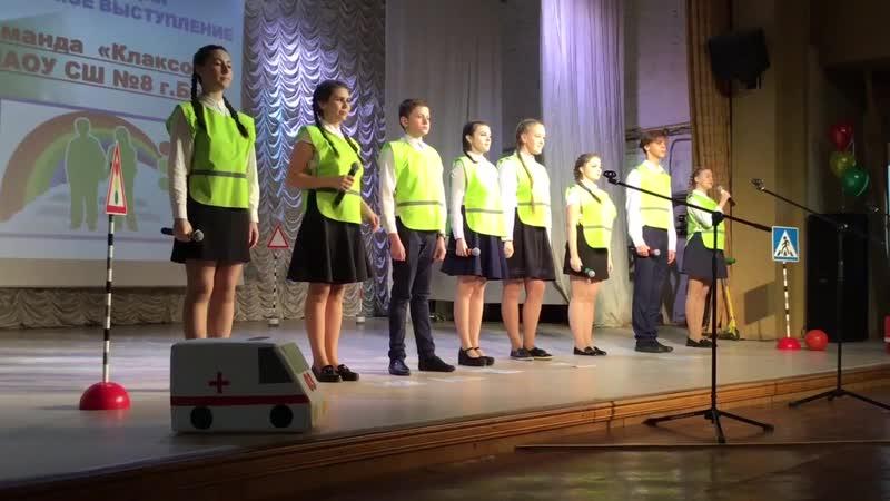 Выступление агитбригады КЛАКСОН на областном конкурсе