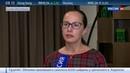 Новости на Россия 24 Кехман пока не банкрот арбитражный суд отложил рассмотрение дела