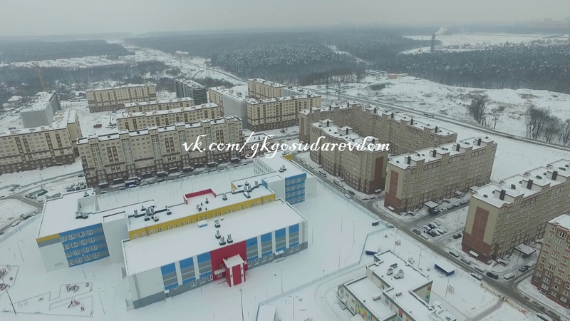 ЖК Государев дом (Гранель) Центральный и ЮЖНЫЙ кварталы