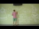 Алиса в стране чудес. Роспись стен в школе N12.