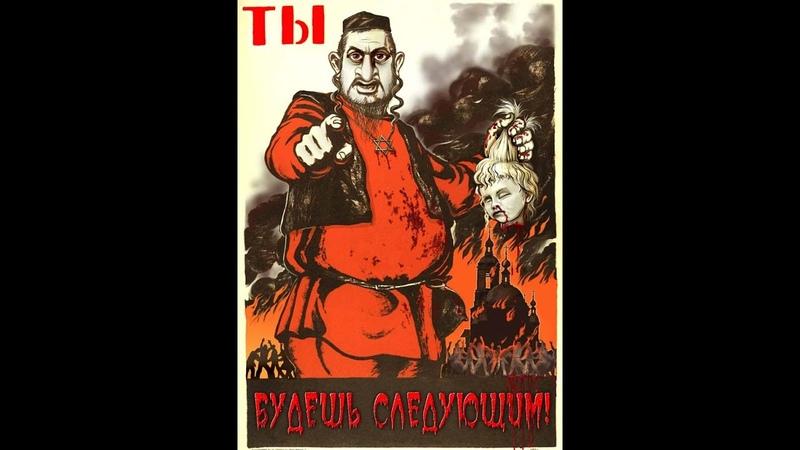 ПРЕСТУПЛЕНИЯ КРЫСОЛЮДЕЙ! 1 серия.