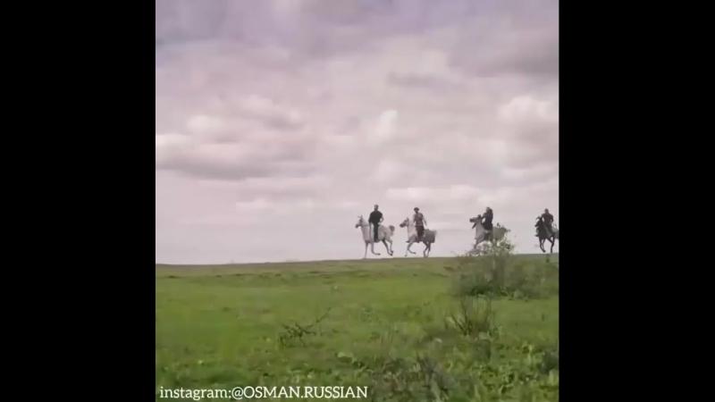 Osman.russianBo6HZ5TAn6X.mp4