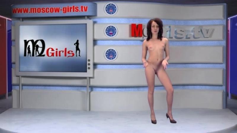 Mgirls_rybalka Русское Naked News, Голые Русские Девушки, Программа предача