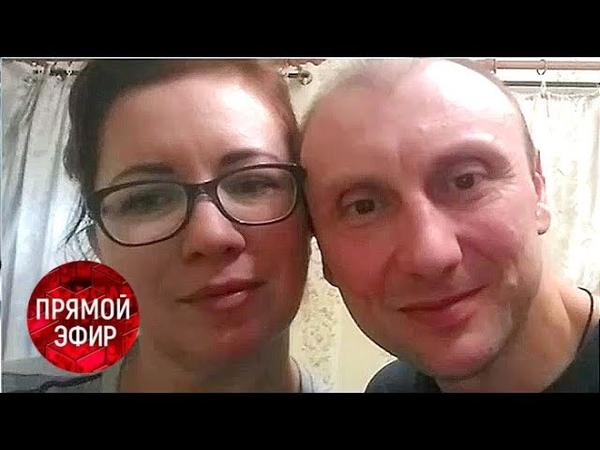 Следователь вышла замуж за зэка Андрей Малахов Прямой эфир от 24 01 19