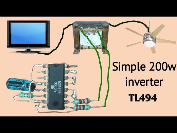 Simple 200W-600W inverter
