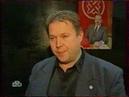 Программа Максимум НТВ, декабрь 2005 Фрагмент
