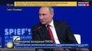 Новости на Россия 24 Путин попросил таблеток