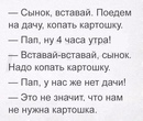 Александр Челбаев фото #13