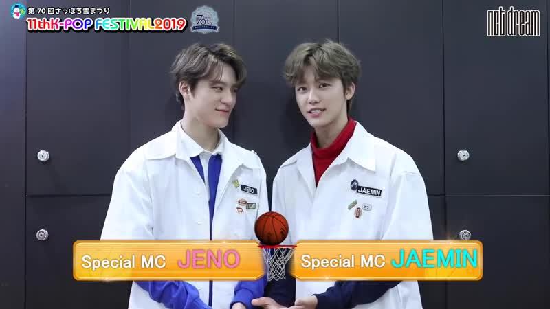 181210 Jeno Jaemin (NCT) Message @ 70th Sapporo Snow Festival 11th K-POP FESTIVAL 2019