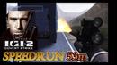 IGI 2: Covert Strike Speed Run / Скоростное прохождение