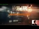 Escape From Tarkov голые игры или как просадить схрон