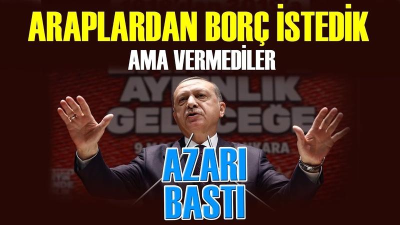 Erdoğan İslam Ülkelerine Azarı Bastı: Borç İstedik Ama Vermediniz