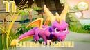 Прохождение Spyro the Dragon (PS4) — Часть 11: Битва с Гнасти [4k 60fps] С переводом диалогов