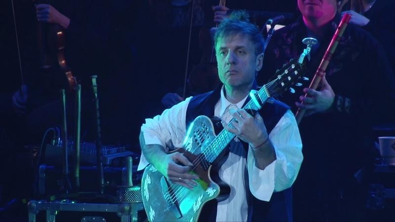 ДиДюЛя - Легенда в сопровождении симфонического оркестра @ Екатеринбург 2018