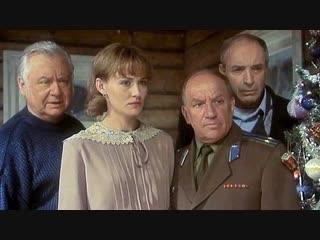 «Сирота казанская» — новогодняя драма-комедия, снятая Владимиром Машковым в 1997 году.