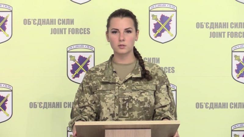 Вікторія Данильчук представник прес центру ООС 20.08.2018