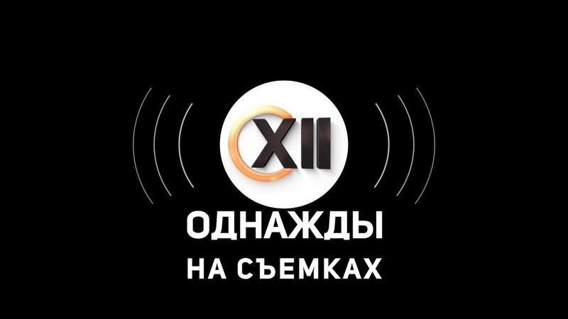 XII форум потолочников BackStage Борис Марголин НАПОР