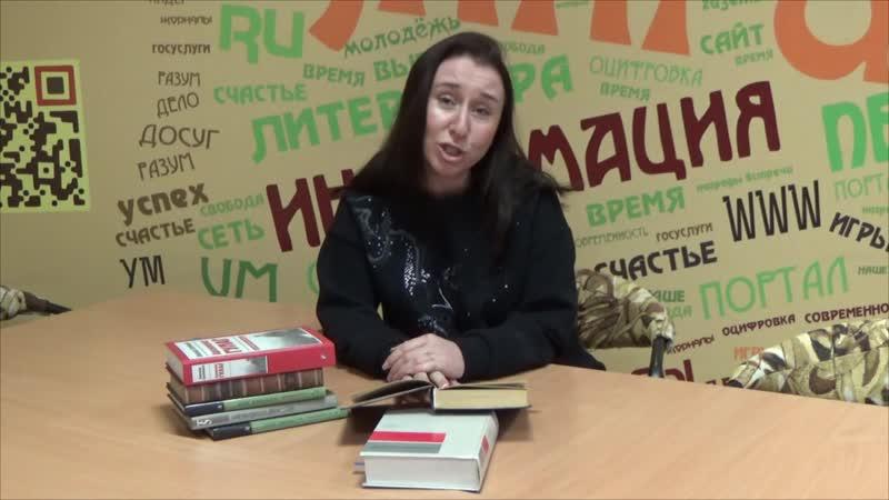 Квицинская Елена