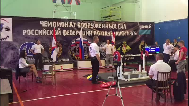Жим 130 кг, ФПР, г. Севастополь ноябрь 2018 г