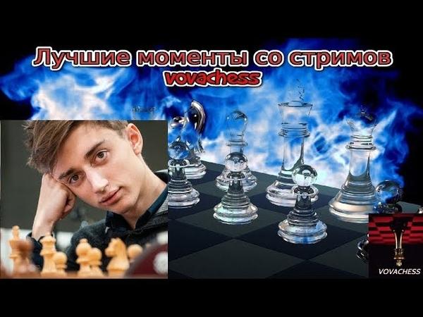Пулька против GM Даниила Дубова (Чемпион мира по рапиду)