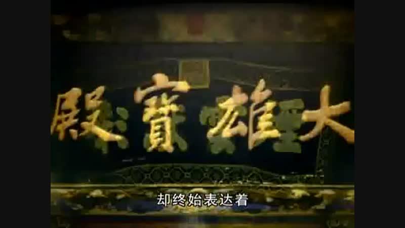 92 汉字hànzì 二 китайские иероглифы
