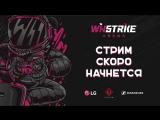 Live from Winstrike Arena - Играем GoodGameCup по Pubg