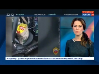 Помог найти преступника - заработал: МВД будет платить за информацию