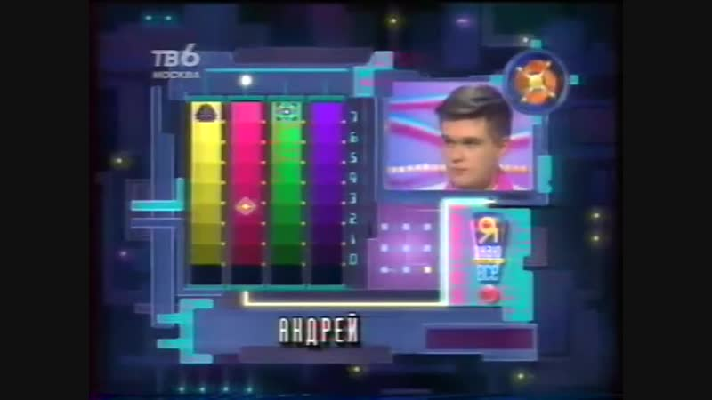 LG Шоу Я Знаю все ТВ 6 25 05 2001