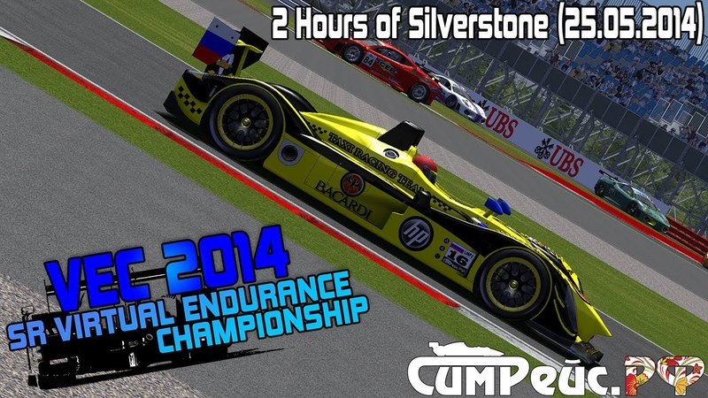 SR VEC 2014 - 2 Hours Of Silverstone Highlights