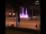 Тестовый запуск нового фонтана на эспланаде