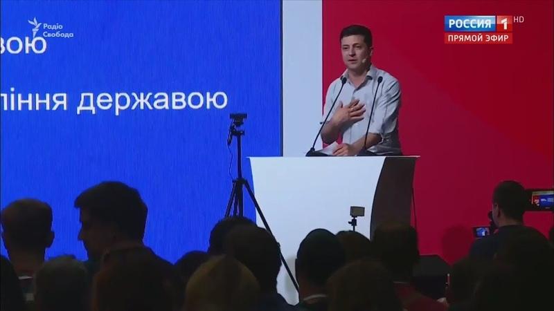 Срочно! На Украине требуют ОТСТАВКИ Зеленского