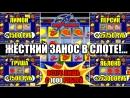 Шок Как я поднял 25 000руб. в слоте Клубничка всего с ТЫСЯЧИ рублей в онлайн казино Вулкан