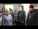 Открытие Гуманитарного Центра. 02.09.18