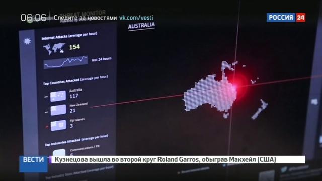 Новости на Россия 24 Эксперты код вируса WannaCry был написан на китайском языке