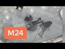 Упавшая с четвертого этажа торгового центра женщина погибла - Москва 24