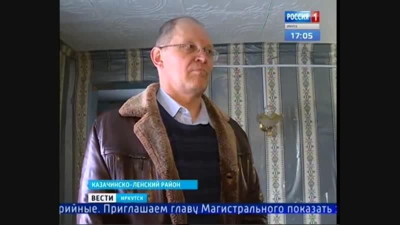 Из аварийного опять в аварийное. В посёлке Магистральный Казачинско-Ленского района администрация не может переселить погорельце
