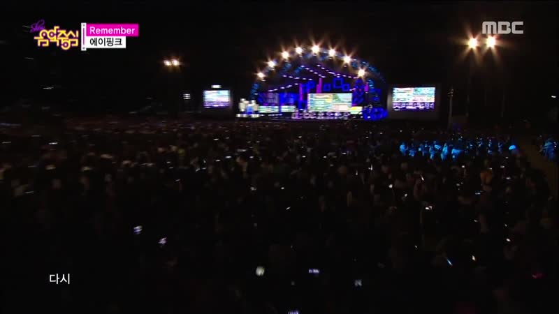 (150801) Music Core Ulsan Festival: Remember