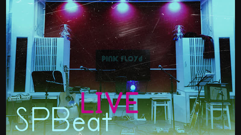 SPBeat LIVE (Pink Floyd covers)