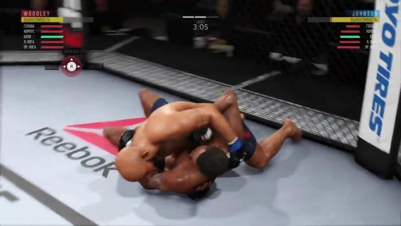 [BaL ME] УЧАСТВУЮ в ТУРНИРЕ ЧЕМПИОНОВ НА ВЫБЫВАНИЕ в UFC 3 БЬЕМСЯ за ТАЙРОНА ВУДЛИ